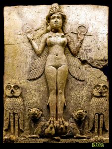 Room 56 - Mesopotamia 6000-1500 BC
