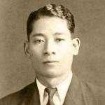 Ando-en-1930